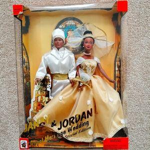 1990 Janay and Jordan Wedding Doll Set